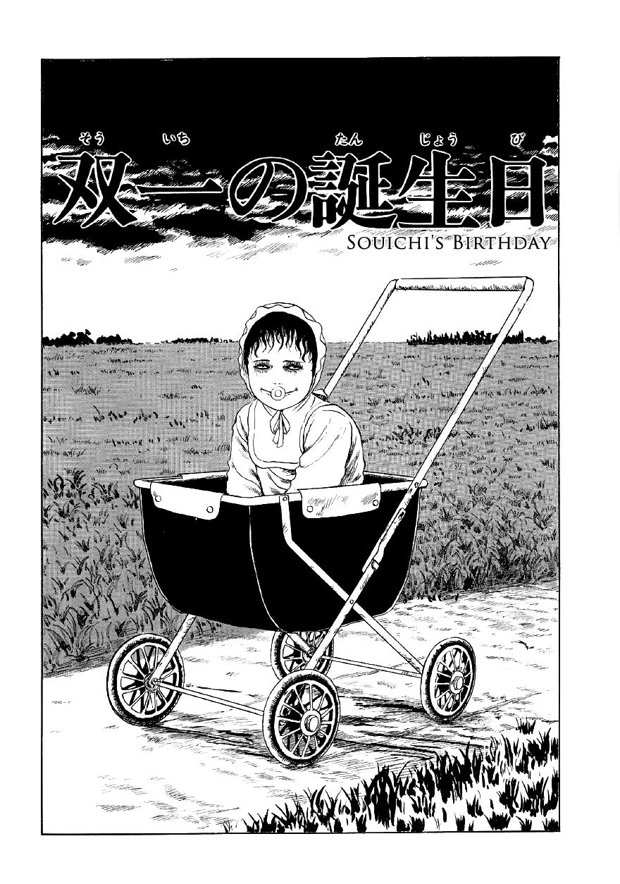 Museum of Terror – 5.06_ Souichi's Birthday