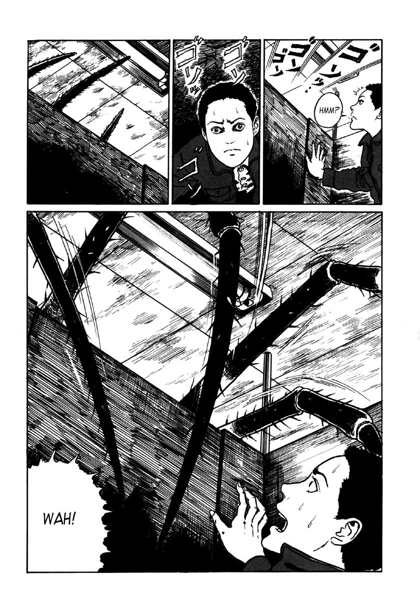 Museum of Terror – 6.01_ Souichi's Selfish Curse
