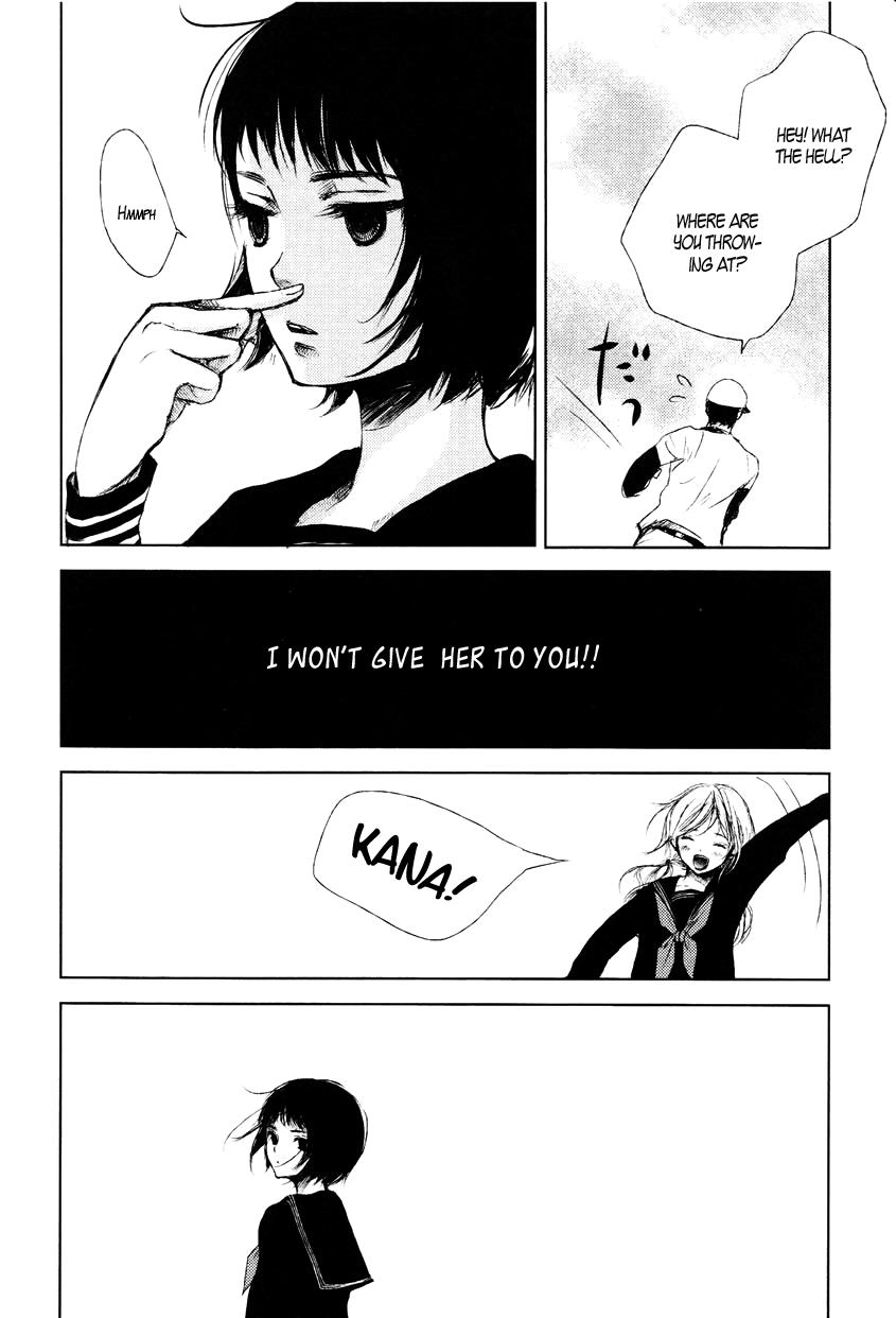 Tear_ 99 – Tear_ 99