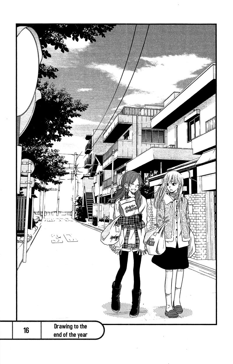 Tonari no Kaibutsu-kun – 016_ Drawing To The End Of The Year