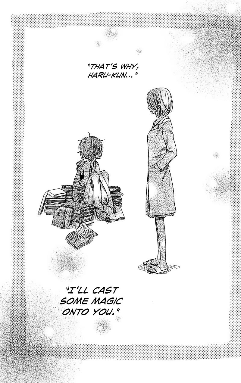 Tonari no Kaibutsu-kun – 018_ The Suspicious Holiday