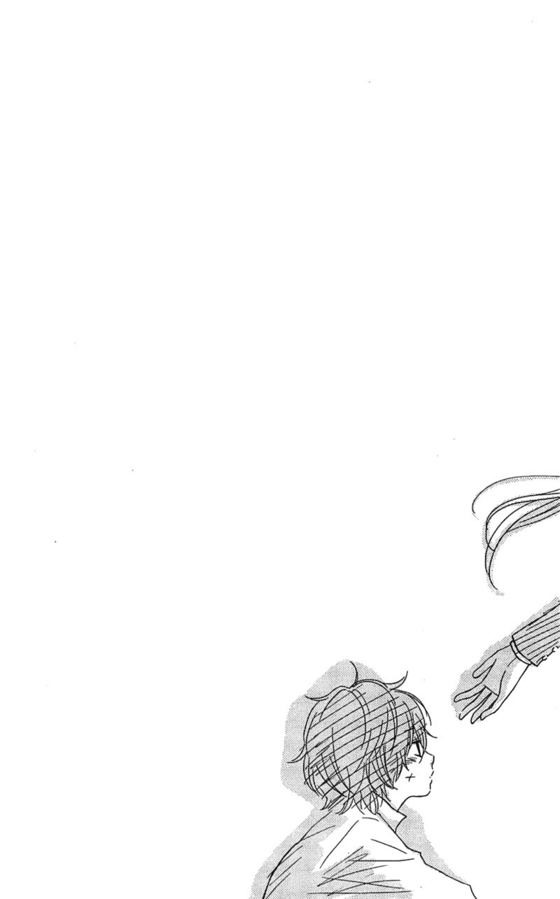 Tonari no Kaibutsu-kun – 019_ The _Sort Of_ Date