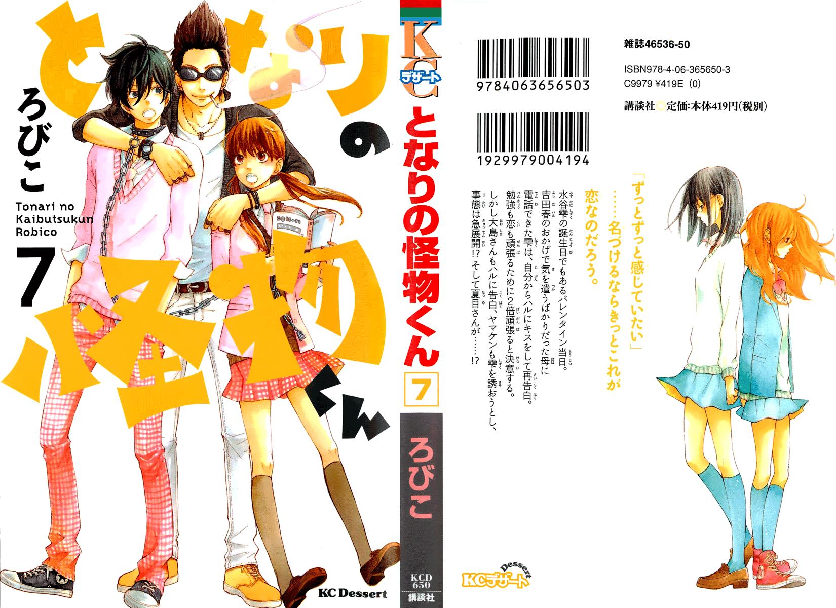 Tonari no Kaibutsu-kun – 025_ The Two In Love