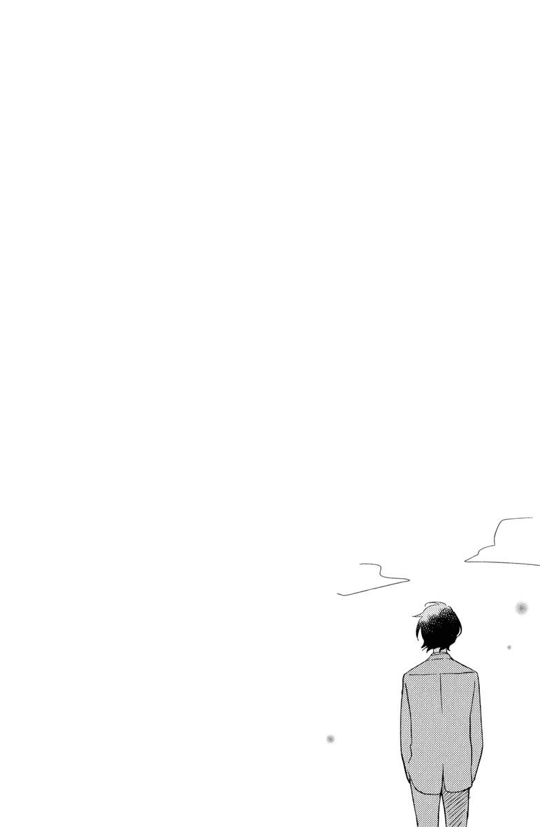 Tonari no Kaibutsu-kun – 040_ Going to See the World