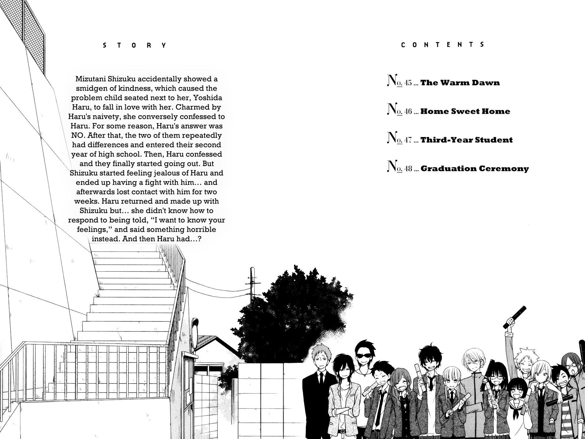 Tonari no Kaibutsu-kun – 045_ The Warm Dawn