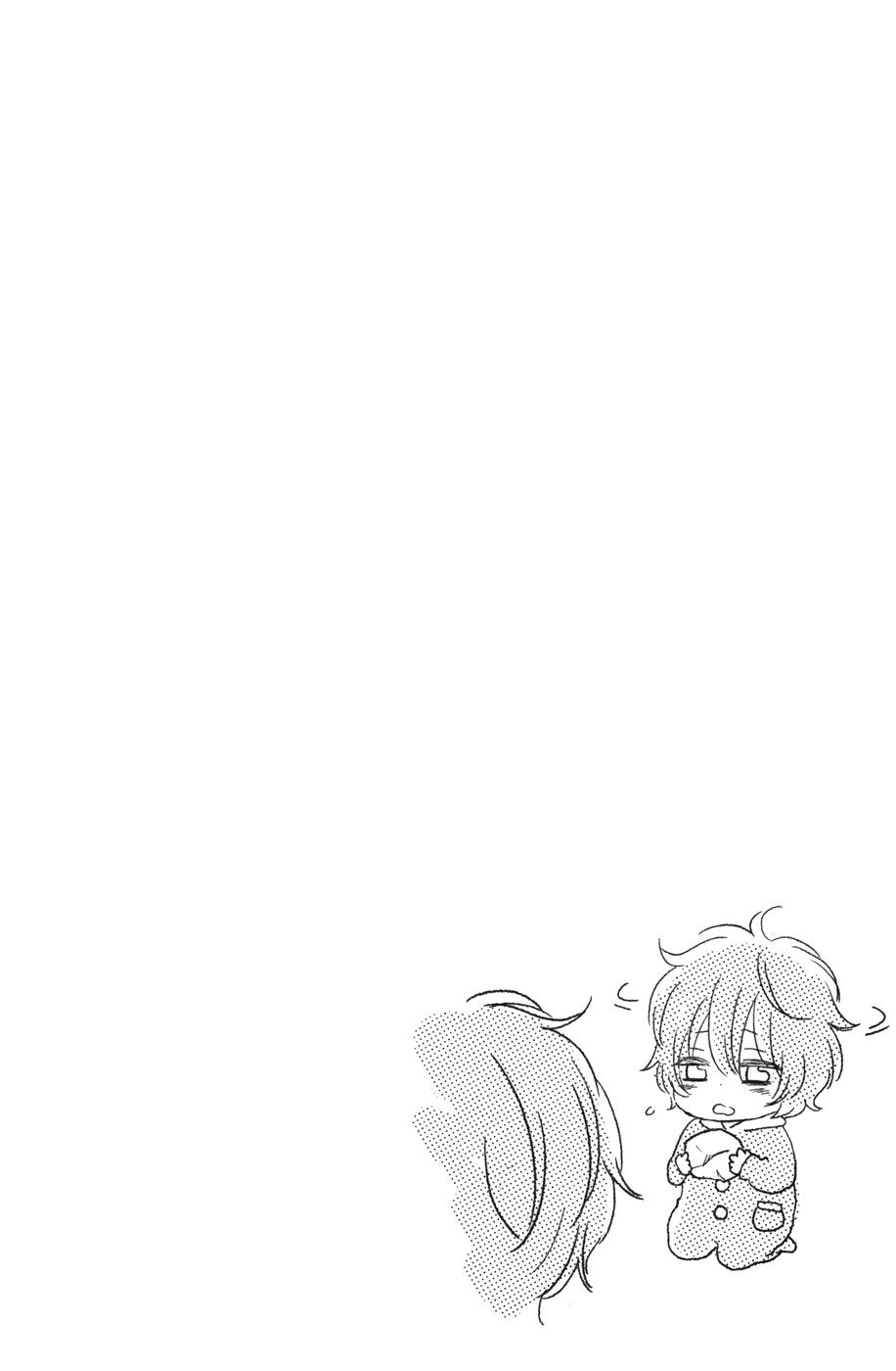 Tonari no Kaibutsu-kun – 047_ Third-Year Students