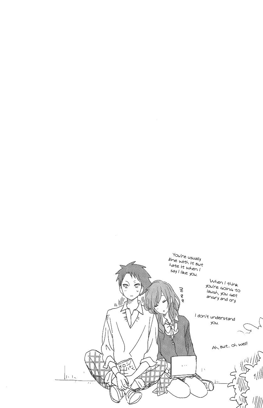 Tonari no Kaibutsu-kun – Side Story 2_ Operation Iyo's Prince!