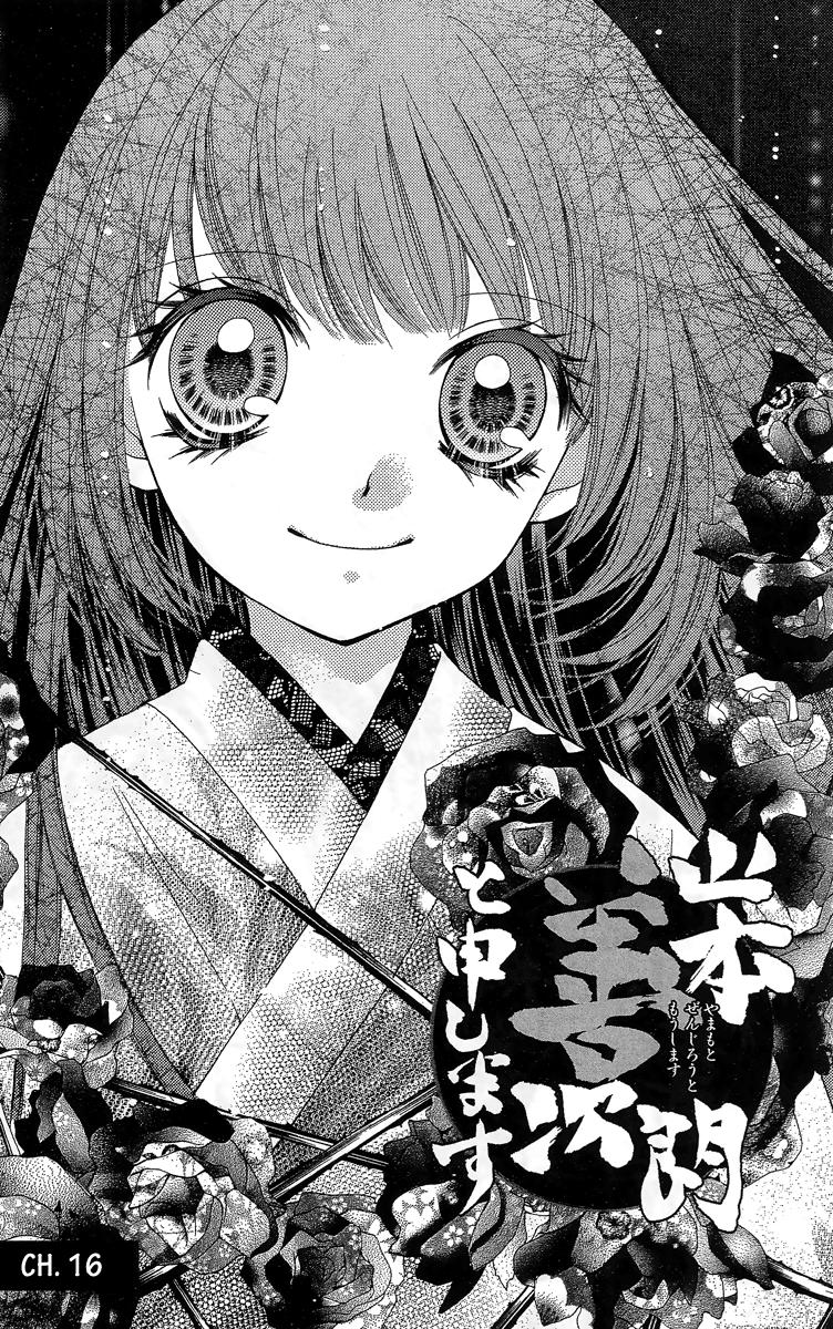 Yamamoto Zenjirou to Moushimasu – Chapter 16